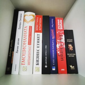Камелия Каменова, Kameliya Kamenova, книги