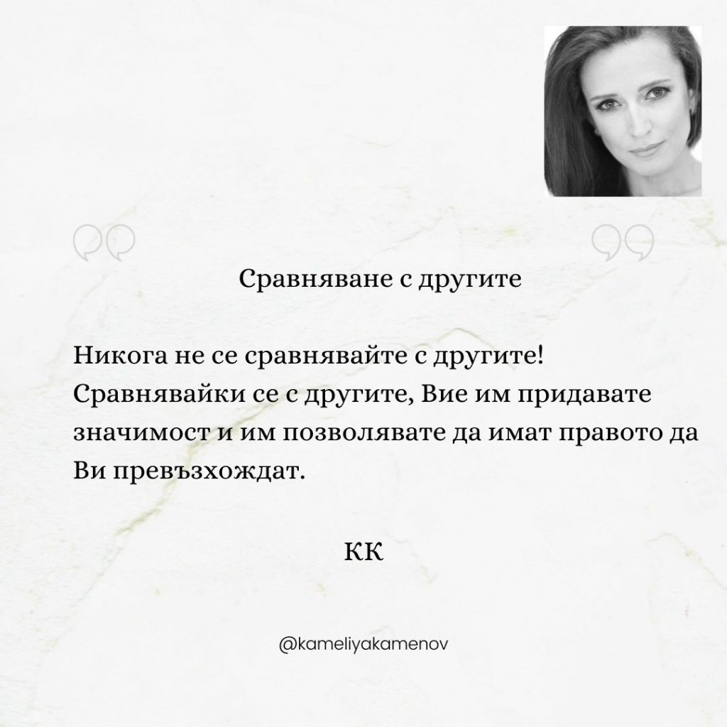 Kameliya Kamenova Камелия Каменова