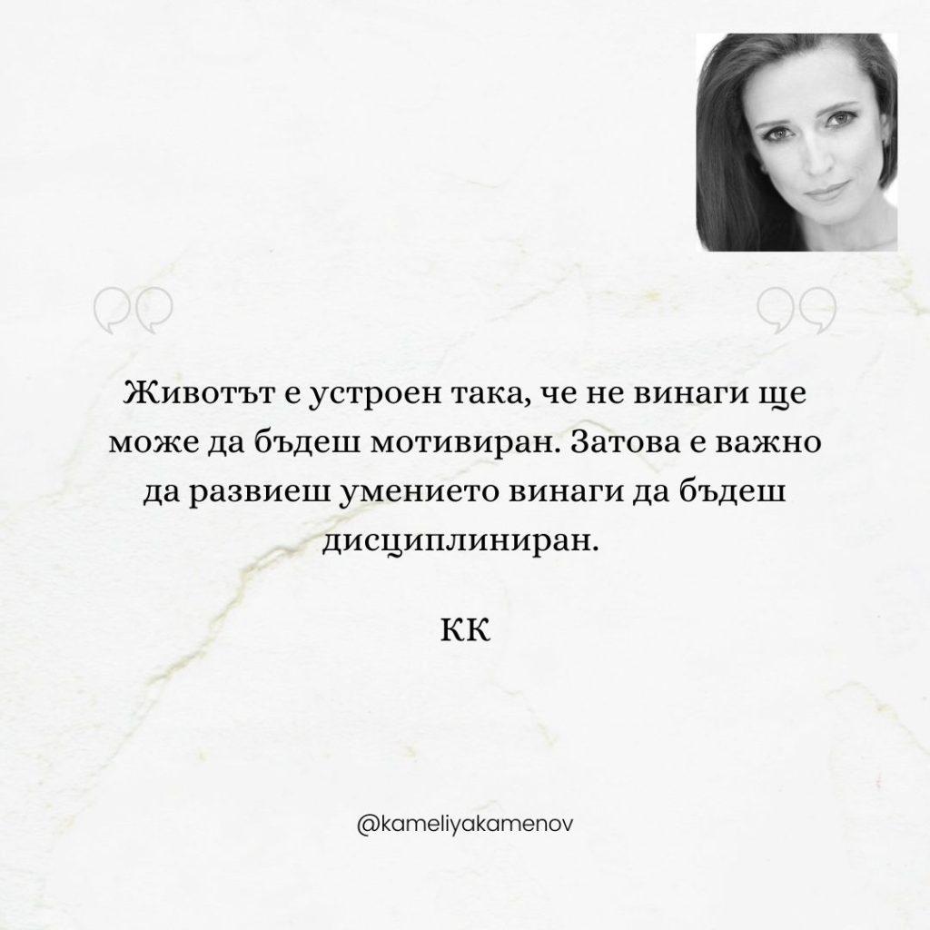 Камелия Каменова @kameliyakamenov Kameliya Kamenova